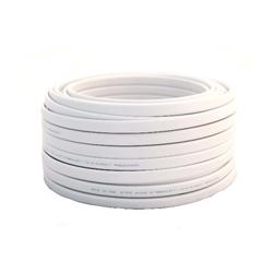 Elektrikaableid 3*2.5*25m (EK 25)
