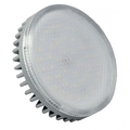 GX 53 640 LM DIMMABLE